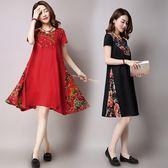 推薦短袖連衣裙女夏季新款民族風大碼女裝復古盤扣印花圓領棉麻中長裙(818來一發)