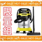 《買大送小限量組》Karcher WD5 Premium 德國凱馳 義大利原裝 商用型 乾濕兩用吸塵器