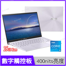 華碩 ASUS UX425EA-0302P1135G7 星河紫 輕薄筆電【14 FHD/i5-1135G7/16G/512G SSD/Buy3c奇展】ZenBook UX425