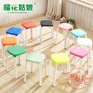 塑料凳子加厚成人家用餐桌高凳時尚創意小椅子jy現代簡約客廳高板凳【無敵3C旗艦店】