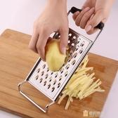 切菜器不銹鋼擦絲器 多功能切菜器 馬鈴薯絲切絲器 刨絲器切片器