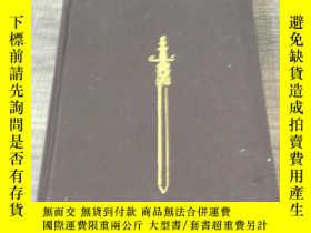 二手書博民逛書店罕見中國古典文學名著選粹:艾凡赫242730 司各特 著,劉尊棋
