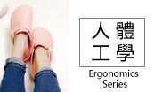 333.slippers-fourpics-2c32xf4x0173x0104_m.jpg