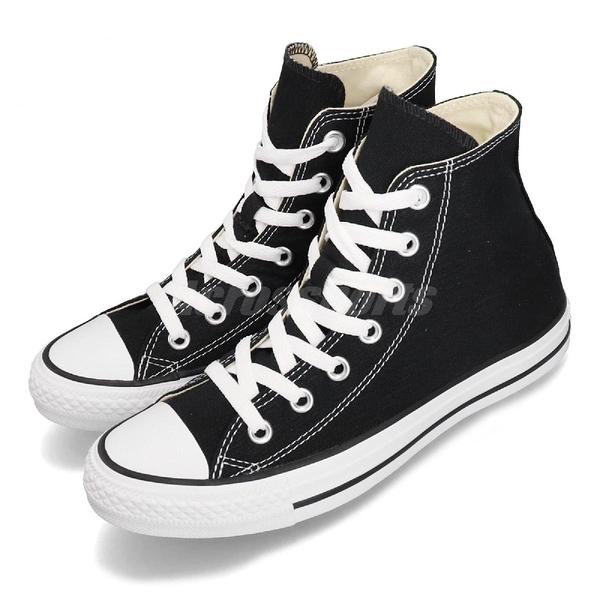 Converse Chuck Taylor All Star 黑 白 基本款 帆布鞋 高筒 男鞋 女鞋【ACS】M9160C