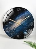 掛鐘 藝術掛鐘北歐圓形創意簡約個性現代時尚家用客廳靜音電子石英時錶 ATF 叮噹百貨