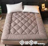 床墊加厚保暖床褥子1.5米雙人墊被冬學生宿舍海綿榻榻米 西城故事