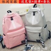 書包女韓版原宿ulzzang 高中學生電腦包大容量後背包休閒旅行背包  嬌糖小屋