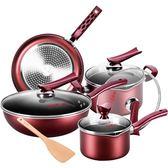 炊大皇電磁爐鍋具套裝組合炒鍋不黏鍋三件套家用廚房具燃氣灶適用 全館免運 igo