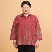 胖媽媽大碼襯衫中老年女裝加肥加大春裝老太太開衫奶奶夏季上衣服 幸福第一站0
