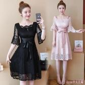 中大碼蕾絲洋裝 大碼韓版小香風喇叭袖修身連身裙韓版中長款A字裙胖mm女裝 HT20424