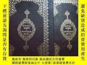 二手書博民逛書店18z罕見 QUR AN KERIM Concise MEÂLi t3XY239544 英文 英文出版