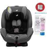奇哥 Joie豪華成長型汽座/安全座椅 (0-7歲)(灰色) 7280元 【+贈貝恩嬰兒乳液】
