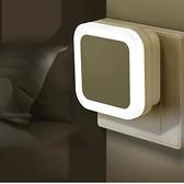 感應燈 LED小夜燈床頭臥室燈光控感應插電家用過道嬰兒喂奶睡眠護眼起夜 小天使 99免運