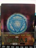 挖寶二手片-Q00-705-正版BD【鋼鐵人3 3D+2D 鐵盒版】-藍光電影