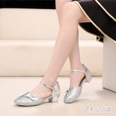 新款拉丁舞鞋跳舞鞋舞蹈鞋女孩軟底中低跟拉丁鞋女成人練舞鞋排舞鞋WL1400【俏美人大尺碼】