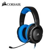 【CORSAIR 海盜船】HS35 Stereo 立體聲電競耳機(藍)