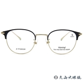 HAZZYS 眼鏡 HZ6115 (霧黑-金) β鈦 眉框 近視鏡框 久必大眼鏡