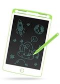 兒童液晶畫板手寫板繪畫板涂鴉電子小黑板寫字板學習玩具