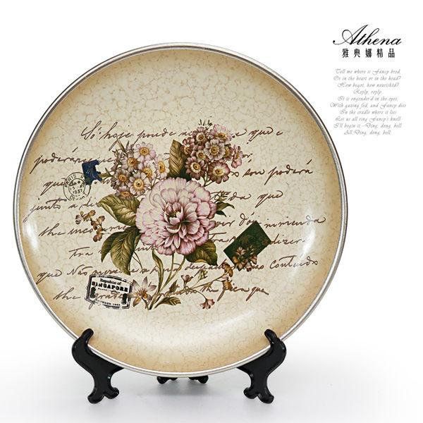【雅典娜家飾】仿大理石紋復古花卉陶瓷盤飾-EI21
