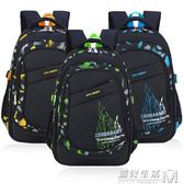 書包中小學生1-3-4-6-9一三六年級5男孩男生超輕減負兒童後背背包  遇見生活