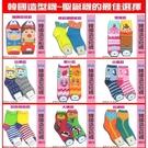 韓國 造型船襪 直板襪 (2雙) 聖誕襪...