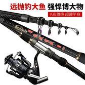 日本進口魚竿碳素海竿超硬遠投竿 海釣竿釣魚竿海桿漁具套裝拋竿 igo免運
