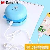 晨光電動桌面吸塵器學生用可愛小熊USB充電削筆器鉛筆紙屑 七色堇