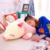 公仔抱枕玩偶小豬娃娃女生睡覺抱枕超萌韓國可愛網紅少女心LX爾碩數位3c
