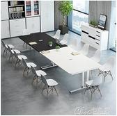 會議桌簡易會議桌長桌簡約現代小型洽談桌黑白拼接長方形培訓桌椅組 【新春特惠】