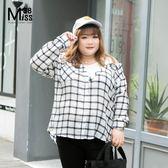 Miss38-(現貨)【A07299】大尺碼襯衫 黑白格子 露肩假兩件 長袖 上衣 - 中大尺碼女裝