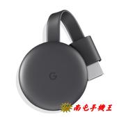 @南屯手機王@ Google Chromecast 第三代 HDMI 媒體串流播放器 〔宅配免運費〕