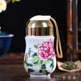 陶瓷杯  景德鎮陶瓷保溫杯女帶蓋水杯青花瓷茶杯便攜雙層內膽養生杯禮品杯 卡卡西