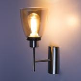 (組)特力屋萊特霧銀壁燈琥珀玻