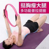 達摩瑜伽圈 瑜伽圈環初學者魔力圈普拉提圈瑜伽輪神器美背練腰器材裝備  DF 科技旗艦店