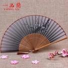 一品蘭古風折扇中國風女式小扇子日式古典禮品隨身真絲綢絹扇夏季 依凡卡時尚