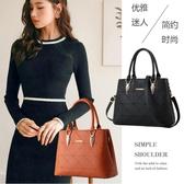 女包新款包包女韓版定型甜美時尚側背斜背手提包商務辦公潮LX聖誕交換禮物