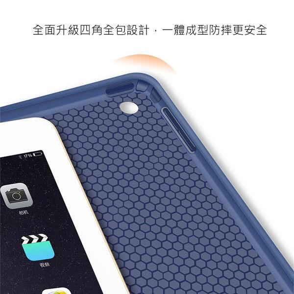 2017 ipad Pro Air Mini 4 矽膠 軟殼 皮套 保護套殼 犀牛 盾 套 A1822 保護殼
