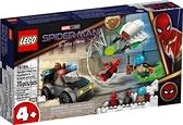 樂高LEGO SUPER HEROES 蜘蛛人vs神秘客的無人機攻擊 76184 TOYeGO 玩具e哥