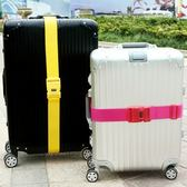 行李束帶 防盜 行李綁帶 捆綁帶 一字行李帶 打包帶 綁箱 密碼鎖行李束帶✭米菈生活館✭【J142】
