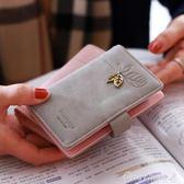 女式卡包韓國可愛銅葉20卡位卡包卡夾學生銀行卡包軟面小卡包父親節促銷