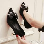 高跟鞋 少女高跟鞋女秋季韓版新款小清新粉色蝴蝶結細跟尖頭貓跟單鞋 唯伊時尚