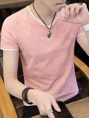 2件裝短袖t恤男士韓版v領打底衫【YYJ-3565】