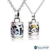 情侶對鍊 ATeenPOP 珠寶白鋼項鍊 誕生石 愛戀紐約 送刻字*單個價格*情人節禮物