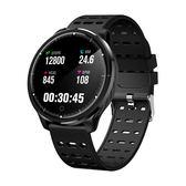 【現貨】P71智慧手環男測血壓心率睡眠健康彩屏運動智能手錶女多功能藍牙記計步器igo