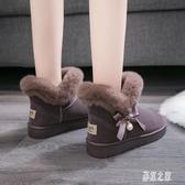 時尚一腳蹬短筒雪地靴 女2020新款加絨加厚保暖短筒靴可愛日系棉鞋 BT18766【彩虹之家】