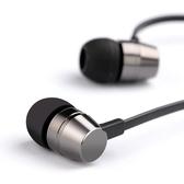 通用入耳式耳機魔音重低音炮面條耳塞