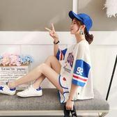 休閒時尚運動服套裝女寬鬆韓版網紅兩件套短褲社會夏季新款夏     芊惠衣屋