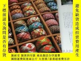 二手書博民逛書店Japanese罕見Kaga Province Thimble made by Silk Thread book
