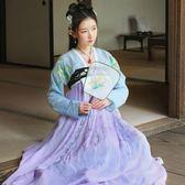 漢服漢服女芥子記隱谷漢元素改良夏古裝服裝仙女清新日常淡雅