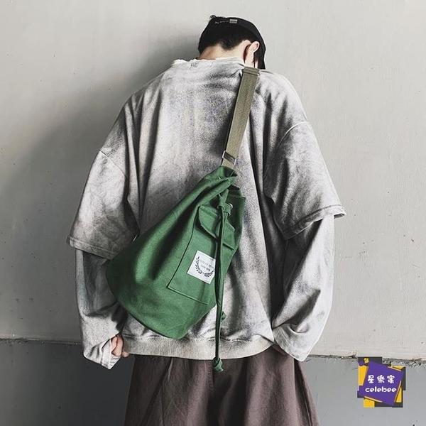 後背包 個性潮流單肩斜背包男女抽繩束口小挎胸包後背包休閒百搭帆布包小 外出必備